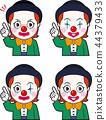 小丑2 44379433