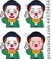 小丑3 44379434
