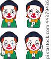小丑5 44379436