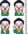 面部表情 表情 小丑 44379437