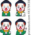小丑7 44379438