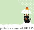 Black cat sitting under a love umbrella wallpaper 44381135