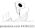 boat flag japan 44381221