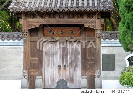 故宮博物院至善園 国立故宮博物院至善園 Taipei National Palace Museum 44381774