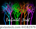 Forest with colorful trees, vector illustration 44382976