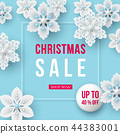 Christmas sale banner with decorative snowflakes. 44383001