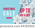 Christmas sale banner with decorative snowflakes. 44383002