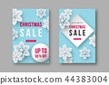 Christmas sale posters with decorative snowflakes 44383004