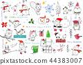 聖誕節 44383007