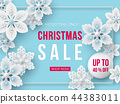Christmas sale banner with decorative snowflakes. 44383011