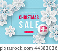 Christmas sale banner with decorative snowflakes. 44383036