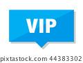 vip price tag 44383302