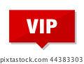 vip red tag 44383303