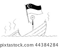 Cartoon of Politician Standing Depressed on Sinking Boat Waving the Flag of Republic of Singapore 44384284