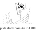 Cartoon of Politician Standing Depressed on Sinking Boat Waving the Flag of Republic of Korea or 44384308