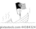 Cartoon of Politician Standing Depressed on Sinking Boat Waving the Flag of Portuguese Republic or 44384324