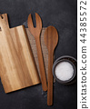 spoon,utensil,kitchenware 44385572