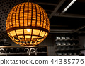 Close up vintage lamp made from weaving bamboo 44385776
