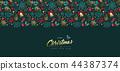 圣诞节 圣诞 耶诞 44387374