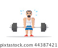 barbell weightlifting male 44387421