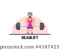 barbell weightlifting male 44387423