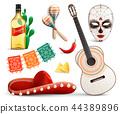 Mexico Realistic Set 44389896