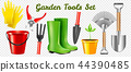 Realistic Garden Tools Transparent Set 44390485