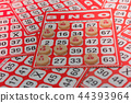 Red bingo card with white chip. 44393964