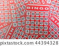 Business Success Concept : Emply of red bingo card 44394328