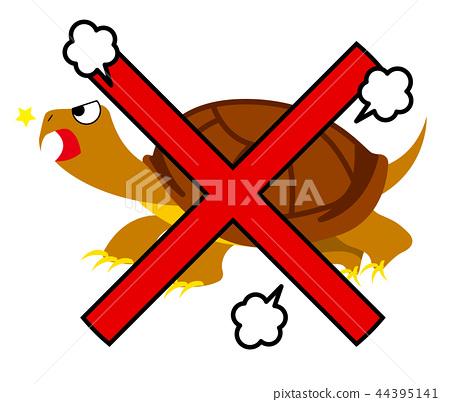 蛇草龜的例證 44395141