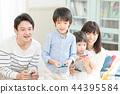 ครอบครัว 44395584