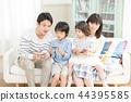 ครอบครัว 44395585