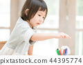 부모와 자식 44395774