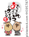 new year's card, twelfth sign of the chinese zodiac, boar 44395787