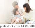ครอบครัว 44395908