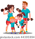 Sports Family, Parents And Children Doing Sports Outdoor Vector. Isolated Illustration 44395994