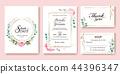 การ์ดแต่งงานสีชมพูกุหลาบ 44396347