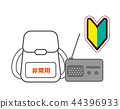 white background, disaster prevention set, radio 44396933