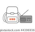 Disaster prevention set radio disaster prevention, disaster measures 44396936