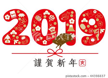 新年賀卡 賀年片 賀年卡 44398837