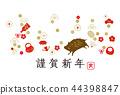 新年賀卡 賀年片 賀年卡 44398847