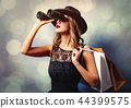 Style girl with shopping bags and binoculars  44399575