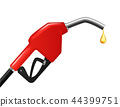 Realistic Detailed 3d Fuel Nozzle with Drop. Vector 44399751
