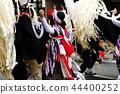 节日 庆典 舞 44400252