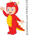 Cartoon kid with Halloween dragon costume 44402159