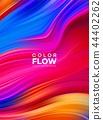 Modern colorful flow poster. Wave Liquid shape in color background. Art design for your design 44402262