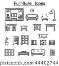 Furniture & Home decorate items icon set 44402744