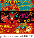 Venetian carnival masks and Mardi Gras 44402891