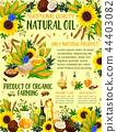 Organic farm vegetable oil, vector 44403082