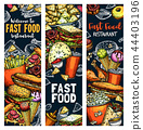 Fastfood burgers and sandwiches food vector sketch 44403196
